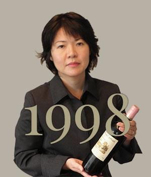 1998年の同い年ワイン