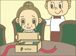 母の日に年号ワイン