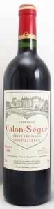 1999 シャトー カロン セギュール(赤ワイン
