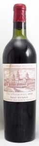 1950 シャトー コス デストゥルネル(赤ワイン