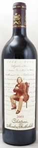 2003 シャトー ムートン ロートシルト(赤ワイン