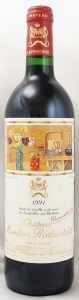 1991 シャトー ムートン ロートシルト(赤ワイン)