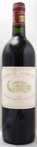 1992 シャトー マルゴー(赤ワイン