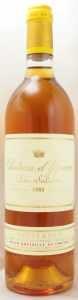 1988 シャトー ディケム(白ワイン