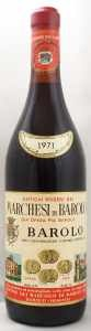 1971 マルケージ ディ バローロ(赤ワイン