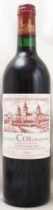 1985 シャトー コス デストゥルネル(赤ワイン