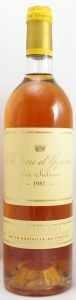 1983 シャトー ディケム(白ワイン