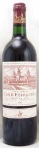 1995 シャトー コス デストゥルネル(赤ワイン