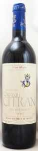 1994 シャトー シトラン(赤ワイン)