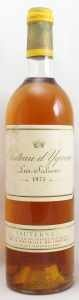 1975 シャトー ディケム(白ワイン