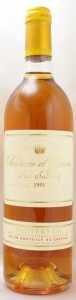 1991 シャトー ディケム(白ワイン