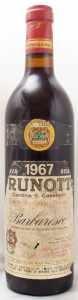 1967 バルバレスコ レゼルヴァ(赤ワイン