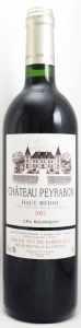 2002 シャトー ペイラボン(赤ワイン