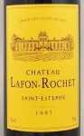 1997年 シャトー ラフォン ロシェ CHATEAU LAFON ROCHET