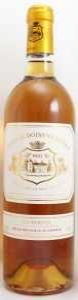 1997 シャトー ドワジ ヴェドリーヌ(白ワイン
