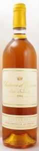 1994 シャトー ディケム(白ワイン