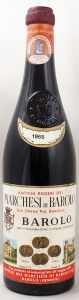 1965 マルケージ ディ バローロ(赤ワイン
