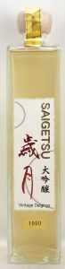 1990 大吟醸 歳月 500ミリリットル(日本酒