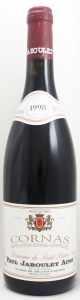 1998 コルナス ドメーヌ ド サン ピエール(赤ワイン)