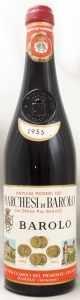1955 マルケージ ディ バローロ(赤ワイン