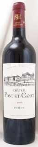2006 シャトー ポンテ カネ(赤ワイン