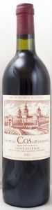 1981 シャトー コス デストゥルネル(赤ワイン