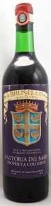 1969 ブルネッロ ディ モンタルチーノ レゼルヴァ(赤ワイン