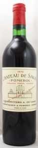 1976 シャトー ド サル(赤ワイン