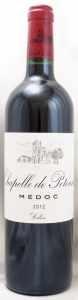2012 シャペル ド ポタンサック(赤ワイン