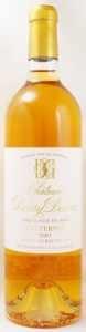 2007 シャトー ドワジィ デーヌ(白ワイン