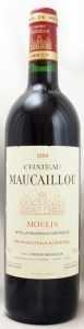 1998 シャトー モーカイユ(赤ワイン)