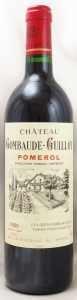 1989 シャトー ゴンボード ギヨ(赤ワイン)