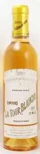 2001 シャトー ラトゥール ブランシュ ハーフサイズ(白ワイン)