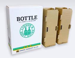 ワインボトルBOX 2本入れ