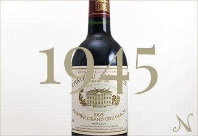 1945年のワイン