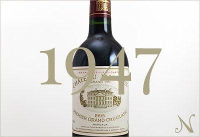 1947年のワイン