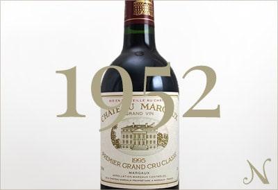 1952年のワイン