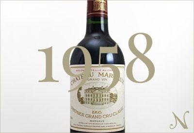 1958年のワイン