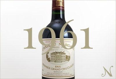 1961年のワイン