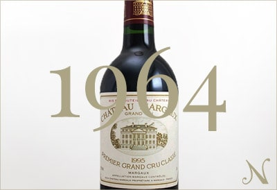 1964年のワイン