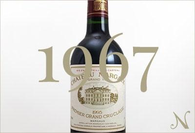 1967年のワイン
