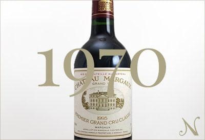 1970年のワイン