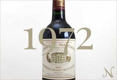 1972年のワイン