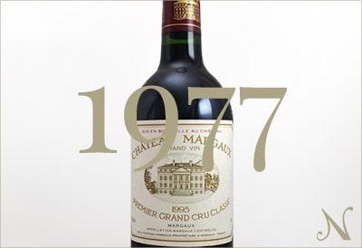 1977年のワイン