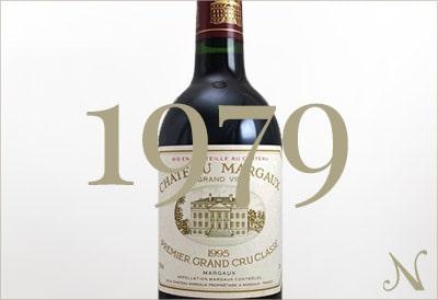 1979年のワイン