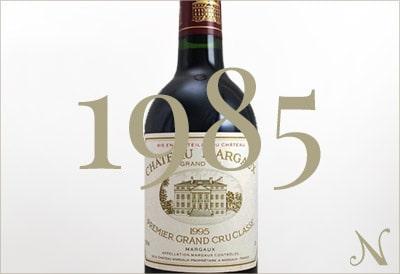 1985年のワイン