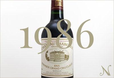1986年のワイン