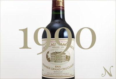 1990年のワイン