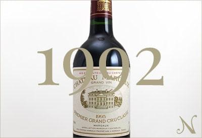 1992年のワイン