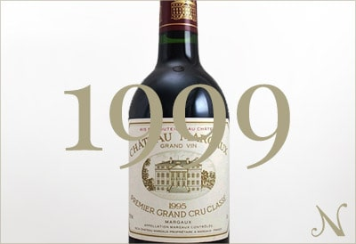 1999年のワイン